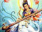 વિદ્યા અને બુદ્ધિની દેવી માતા સરસ્વતીનું વાહન હંસ કેમ છે? હંસને સૌથી બુદ્ધિમાન અને નિષ્ઠાવાન પક્ષી કેમ માનવામાં આવે છે?|ધર્મ,Dharm - Divya Bhaskar