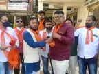 રાજકોટ જિલ્લા કોંગ્રેસ સમિતિના મહામંત્રીએ જિ.પં.માં ટિકિટ ન મળતા રાજીનામું આપ્યું, ભાજપનો ખેસ ધારણ કર્યો|રાજકોટ,Rajkot - Divya Bhaskar