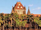 ટૂલકિટ ડોક્યુમેન્ટ કેસમાં નિકિતા જેકબ જામીન માટે હાઈ કોર્ટમાં|મુંબઇ,Mumbai - Divya Bhaskar