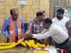 કડી નગરપાલિકાની ચૂંટણી પહેલા 36 બેઠકોમાંથી 26 બેઠકો બિનહરીફ થઈ મહેસાણા,Mehsana - Divya Bhaskar