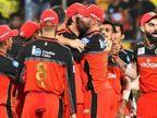 ક્રિકેટમાં પહેલીવાર સચિન, વિરાટ અને અઝહર RCBમાંથી એકસાથે રમશે, કોહલી સાથે રમવાનું અઝહરનું સપનું સાકાર થશે|ક્રિકેટ,Cricket - Divya Bhaskar
