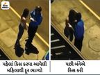 પેરુ દેશમાં કોવિડ કર્ફ્યુનો ભંગ કરનાર મહિલા પાસે પોલીસે દંડમાગ્યો અને જવાબમાં કિસ મળી|લાઇફસ્ટાઇલ,Lifestyle - Divya Bhaskar