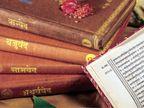રૂપિયા ચોરી કે નષ્ટ થઇ શકે છે; પરંતુ વિદ્યા ક્યારેય ચોરી થઇ શકે નહીં, તે અભ્યાસ સાથે વધતી રહે છે|ધર્મ,Dharm - Divya Bhaskar