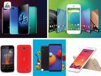 સ્માર્ટફોનની ખરીદી કરવી છે અને બજેટ નથી? તો આ 5 સ્માર્ટફોન બેસ્ટ ઓપ્શન હોઈ શકે છે; તમામ સ્માર્ટફોનની કિંમત ₹5000 કરતાં ઓછી|ગેજેટ,Gadgets - Divya Bhaskar