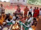 રાજકોટમાં CM વિજય રૂપાણીના દીઘાર્યુ માટે ભાજપ દ્વારા બાલાજી હનુમાન મંદિર ખાતે સંગીતમય મારુતિ યજ્ઞનું આયોજન,લોક કથાકાર જીગ્નેશ દાદા પણ રહ્યા હાજર|રાજકોટ,Rajkot - Divya Bhaskar