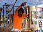 નાગપુરમાં ચાવાળોરજનીકાંતસ્ટાઈલમાં ચા બનાવે છે અને ગ્રાહકોને આપે છે, હંમેશાંતેનીટપરીપર ભીડ હોય છે|લાઇફસ્ટાઇલ,Lifestyle - Divya Bhaskar