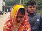 પરીક્ષા આપવા ગઈ હતી યુવતી, પરીક્ષા કેન્દ્ર પર પ્રેમી સાથે થઈ મુલાકાત ,પરિવાર રાજી ન હોવા છતાં પોલીસે કરાવ્યા બંનેના લગ્ન; પરીક્ષા ચૂક્યા પણ લગ્ન ન ચૂક્યા ઈન્ડિયા,National - Divya Bhaskar
