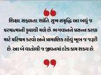 પરિશ્રમ અને પ્રામાણિકતાથી ભગવાનની કૃપા મળી શકે છે, બધા જ કામ સફળ થઇ શકે છે|ધર્મ,Dharm - Divya Bhaskar