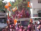 74 નગરપાલિકામાં ભાજપની સત્તા, કોંગ્રેસ માત્ર 2 ન.પા. પર સમેટાયું, જાણો ક્યાં સત્તાનું સમીકરણ બગાડી AIMIMએ રાજ્યમાં 16 બેઠક જીતી|ગાંધીનગર,Gandhinagar - Divya Bhaskar