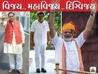 ગુજરાતના સત્તાકારણમાં કોંગ્રેસ જડમૂળથી સાફ, ભાજપ માટે મોદી જ રામ, 2022માં વિધાનસભા ચૂંટણીમાં માધવસિંહનો 149નો રેકોર્ડ તોડી શકે|અમદાવાદ,Ahmedabad - Divya Bhaskar