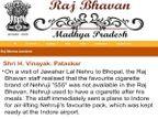MPના મંત્રી સારંગે કહ્યું- નહેરુ પરિવારે હંમેશા જલસાનું રાજકારણ કર્યું છે, તેમની સિગરેટ માટે ભોપાલથી ઈન્દોર મોકલવામાં આવ્યું હતું સરકારી વિમાન|ઈન્ડિયા,National - Divya Bhaskar