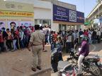 નરેન્દ્ર મોદી સ્ટેડિયમમાં T20 મેચની ટિકિટના ધાંધિયા, લોકોની ભીડ ભેગી થતાં પોલીસની દંડાવાળી|અમદાવાદ,Ahmedabad - Divya Bhaskar