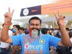 અવનવા રંગ-રૂપ ધરી T-20 જોવા ચાહકો પહોંચ્યા સ્ટેડિયમ, દેશપ્રેમ અને ક્રિકેટપ્રેમનો ઉત્સાહ ઝળક્યો અમદાવાદ,Ahmedabad - Divya Bhaskar