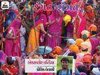 રાધાકૃષ્ણના પ્રેમમાં રંગાઈ જવાનો ઉત્સવ એટલે હોળી; ચાલો, બરસાનાની 5 હજાર વર્ષથી ઉજવાતી 'લઠમાર હોલી' માણીએ|રંગત-સંગત,Rangat-Sangat - Divya Bhaskar