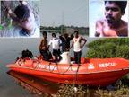 સુરતમાં તાપી નદીમાં માછીમારી કરવા જતા પાંચ પૈકી એક યુવકનું ડૂબી જતા મોત નીપજ્યું, મોત પેહલાંનો વીડિયો વાઈરલ|સુરત,Surat - Divya Bhaskar