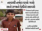 જબલપુરમાં 15 વર્ષના કિશોરે 10 વર્ષના બાળકની હત્યા કરી નર્મદામાં ફેકી દીધો, ઘરે રહેલા દોરડાએ ભેદ ખોલ્યો|ઈન્ડિયા,National - Divya Bhaskar