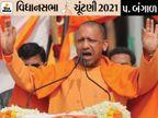 પુરુલિયામાં યોગીએ કહ્યું- મમતા દીદી પણ મંદિરમાં ચંડી પાઠ કરી રહી, આ છે નવું ભારત ઈન્ડિયા,National - Divya Bhaskar