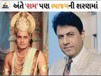 રામાયણ' ફૅમ અરૂણ ગોવિલ ભાજપમાં જોડાયા; પાંચ રાજ્યની ચૂંટણી પહેલાં કેસરીયો ખેસ ધારણ કર્યો|બોલિવૂડ,Bollywood - Divya Bhaskar