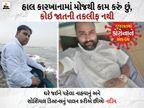ગુજરાતમાં કોરોનાના 1લા પેશન્ટ નદીમે કહ્યું, 'આ તો જેને થાય તેને જ ખબર પડે, 3 મહિના ઘરની ચાર દિવાલમાં રહ્યો, સાજો થતાં જ પુત્રને પેટ પર બેસાડ્યો'|રાજકોટ,Rajkot - Divya Bhaskar