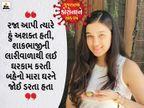 ગુજરાતમાં કોરોનાની 1લી પેશન્ટ રીટાએ કહ્યું, એ 14 દિવસ હું ક્યારેય નહીં ભૂલું, એક તરફ એકલતા અને બીજી તરફ મોત આપતી બીમારી|સુરત,Surat - Divya Bhaskar