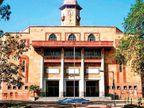 શિક્ષણ મંત્રીનો શાળા કોલેજ બંધ કરવા આદેશ છતાં યુનિવર્સિટી દ્વારા 26 માર્ચથી પરીક્ષા યોજાશે|અમદાવાદ,Ahmedabad - Divya Bhaskar