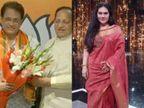 ટીવી સિરિયલ 'રામાયણ'ના 'રામ' ભાજપમાં સામેલ થતાં 'સીતા'એ કહ્યું, 'હવે 'રામાયણ' પૂરી રીતે ભાજપનો હિસ્સો બની ગઈ' ટીવી,TV - Divya Bhaskar