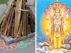 ફાગણ સુદ આઠમથી હોળાષ્ટક શરૂ થશે, પૂર્ણિમાએ હોળિકા દહન પછી શુભ કામ શરૂ થાય છે|વ્રત-તહેવાર,Vrat-Tyohar - Divya Bhaskar