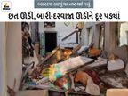 વહેલી સવારે 3 વાગે સિલિન્ડર લીકેજમાં આગ લાગી, બે બ્લાસ્ટ, ઘરની છત ઊડી; અંદર ઊંઘતાં માતા, દીકરા-વહુનાં મોત, 2 બાળક સહિત 4ની હાલત ગંભીર|ઈન્ડિયા,National - Divya Bhaskar