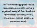 મૃત્યુ બધાનું થવાનું છે, એટલે કોઇનું મૃત્યુ થાય ત્યારે વધારે દુઃખ ન કરો, સમય સાથે આગળ વધવું ધર્મ,Dharm - Divya Bhaskar