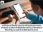 ઓનલાઇન અભ્યાસ દરમિયાન 12 વર્ષના કિશોરને પોર્ન વીડિયો જોવાની ટેવ પડી, પછી તેણે 6 વર્ષની બાળકી પર બળાત્કાર ગુજાર્યો|ઈન્ડિયા,National - Divya Bhaskar