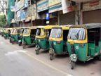 જો કોઈ રિક્ષાચાલક પેસેન્જરો પાસેથી મનફાવે તે ભાડુ વસૂલે તો 1095 ટ્રાફિક હેલ્પલાઈન પર ફોન કરો, પોલીસે કર્યું સૂચન|અમદાવાદ,Ahmedabad - Divya Bhaskar