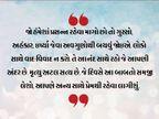 જ્યારે આપણને તે સમજાઇ જશે કે એક દિવસ મૃત્યુ થવાની છે ત્યારે આપણે અવગુણોથી દૂર રહેવા લાગીશું ધર્મ,Dharm - Divya Bhaskar