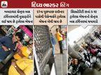 હોળીના તહેવાર પર સેન્ટ્રલ બસ ટર્મિનલ પર એજન્ટો ગોઠવણ કરી મુસાફરો ટ્રાવેલ્સની બસમાં બેસાડી દે છે|અમદાવાદ,Ahmedabad - Divya Bhaskar