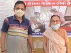 વડોદરામાં 84 વર્ષીય માતા અને 54 વર્ષીય પુત્રએ રસી લીધી, કહ્યું- રસી એ જ રક્ષક|વડોદરા,Vadodara - Divya Bhaskar
