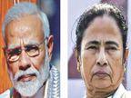 લોકસભા ચૂંટણીમાં ભાજપ પુરુલિયામાં મોટી તાકાત બનીને ઊભરી હતી; હવે સ્થિતિ બદલાઈઃ કેન્દ્રમાં મોદી, પણ રાજ્યમાં દીદીની યોજનાઓથી લોકો ખુશ|ઈન્ડિયા,National - Divya Bhaskar