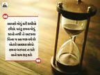 સફળતાના સૂત્ર ત્યાં સુધી કામ કરતા નથી, જ્યાં સુધી આપણે જાતે કામ કરીશું નહીં|ધર્મ,Dharm - Divya Bhaskar