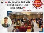 દુલ્હા-દુલ્હને બેસવાનું બાકી હતું ને રાત્રિ કર્ફ્યૂ લાગતા ઈવેન્ટ મેનેજમેન્ટ વાળા રડ્યાં, કંપનીઓને એક વર્ષમાં 700 કરોડનું નુકસાન|અમદાવાદ,Ahmedabad - Divya Bhaskar