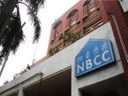 NBCC ઈન્ડિયા લિમિટેડે સાઈટ ઈન્સ્પેક્ટરના 120 પદો પર ભરતી જાહેર કરી, 14 એપ્રિલ સુધી અરજી કરી શકાશે|યુટિલિટી,Utility - Divya Bhaskar