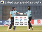 ઇંગ્લેન્ડનો ભારત સામે સૌથી સફળ રનચેઝ, 47 વર્ષ જૂનો રેકોર્ડ તોડ્યો; બેરસ્ટોએ કરિયરની 11મી સદી મારી|ક્રિકેટ,Cricket - Divya Bhaskar