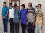 રાજકોટમાં રેલવેમાં નોકરી આપવાનું આંતરરાજય કૌભાંડ ઝડપાયું, 6 શખ્સોની ધરપકડ, બોગસ વેબસાઈટથી 12 પાસને 15 લાખમાં નોકરીની લાલચ|રાજકોટ,Rajkot - Divya Bhaskar