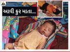 દોઢ મહિનાની દિકરી રાતભર રડતી રહી, દિકરી દુનિયા છોડી જતી રહી તો પણ માતાએ ફરી શરાબ પીધો ઈન્ડિયા,National - Divya Bhaskar