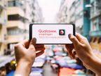 ક્વૉલકોમે 7 સિરીઝના સ્નેપડ્રેગન 780G 5Gની જાહેરાત કરી, આર્ટિફિશિયલ ઈન્ટેલિજન્સ અને કેમેરા સપોર્ટ કરશે|ગેજેટ,Gadgets - Divya Bhaskar