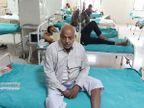 વ્યારામાં કોવિડ હોસ્પિટલે પરિવારને મૃતદેહ સોંપી દીધો, પૌત્રએ જઈને જોયું તો દાદા બેડ પર આરામ કરતા હતા|વ્યારા,Vyara - Divya Bhaskar