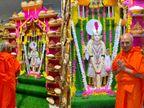 શ્રી સ્વામિનારાયણ મંદિર, મણિનગરમાં રંગોત્સવ પર્વની ઉજવણી, 111 કિલોથી વધારે ખજૂર-ધાણીનો અન્નકૂટ ધરાવવામાં આવ્યો|અમદાવાદ,Ahmedabad - Divya Bhaskar