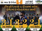 ભારત ઘરઆંગણે ઇંગ્લેન્ડ સામે સતત છઠ્ઠી શ્રેણી જીત્યું, ટી. નટરાજને અંતિમ ઓવરમાં 14 રન ડિફેન્ડ કર્યા, કરનની 95* રનની ઇનિંગ્સ પાણીમાં|ક્રિકેટ,Cricket - Divya Bhaskar