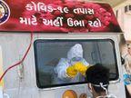શહેર અને જિલ્લામાં સતત ચોથા દિવસે 600થી વધુ નવા કેસ, 3 દર્દીના મોત સાથે મૃત્યુઆંક 2,348 થયો|અમદાવાદ,Ahmedabad - Divya Bhaskar