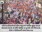 નાંદેડ હિંસા મામલે 400 લોકો વિરુદ્ધ હત્યાના પ્રયત્નની ફરિયાદ દાખલ, અત્યાર સુધીમાં 20ની ધરપકડ|ઈન્ડિયા,National - Divya Bhaskar