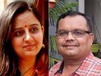 પ્રેગ્નન્ટ મહિલા અધિકારી સહિત ત્રણ અધિકારીના મોતથી હાહાકાર, સાડા ત્રણ મહિના બાદ રાજ્યમાં 10ના મોત, 2220 નવા કેસ|અમદાવાદ,Ahmedabad - Divya Bhaskar