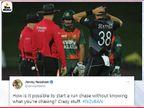 ન્યૂઝીલેન્ડ સામેની T20માં ટાર્ગેટની જાણકારી વગર ચેઝ કરવા ઊતરી બાંગ્લાદેશની ટીમ, 9 બોલ રમ્યા પછી ખબર પડ્યો લક્ષ્યાંક|ક્રિકેટ,Cricket - Divya Bhaskar
