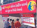 શહેરમાં સાડા ત્રણ મહિના બાદ ફરી 5 દર્દીના મોત, સતત પાંચમાં દિવસે 600થી વધુ નવા કેસ|અમદાવાદ,Ahmedabad - Divya Bhaskar